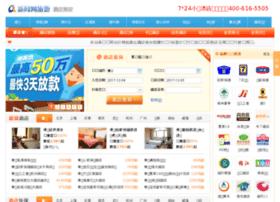 trip.qingdaonews.com