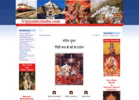 tripguidesindia.com
