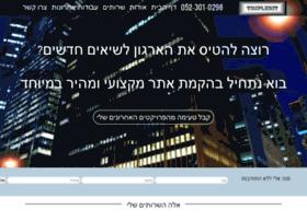 triplebit.com