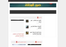 tripoliana.blogspot.com