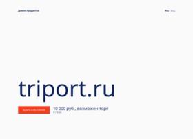triport.ru