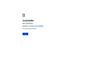 tripturtles.com