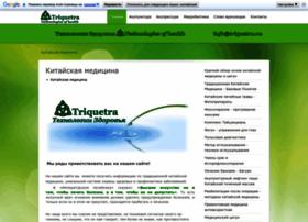 triquetra.ru