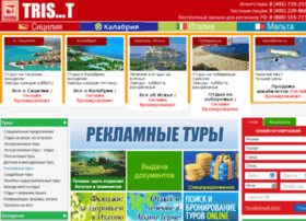 tris.id.ru