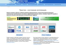 tristan.ru
