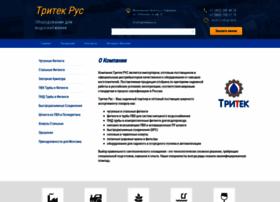 tritekrus.ru