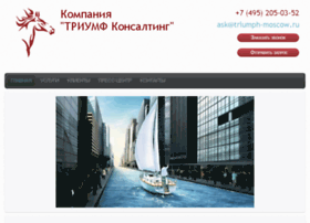 triumph-moscow.ru