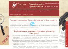 triumph78.ru