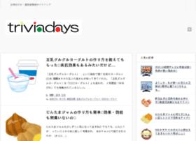 triviadays.com
