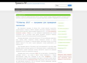 trivita-tehno.ru