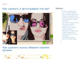 trivius.ru