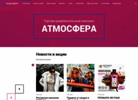 trkatmosfera.ru