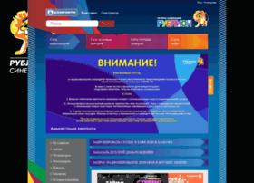 trkrublik.ru