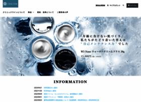 trmc-cl.jp
