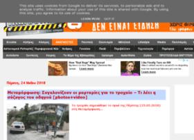 tro-ma-ktiko.blogspot.fr