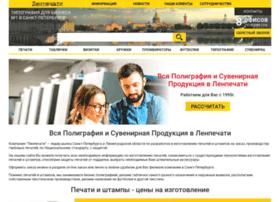 trodat78.ru