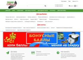 trofei-avalona.ru