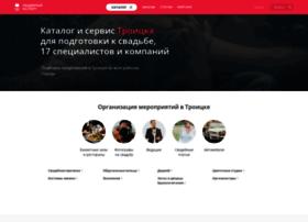 troick.unassvadba.ru