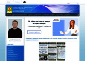 troickoe.bograd-web.ru