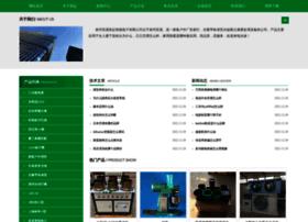 trojanifsc.net