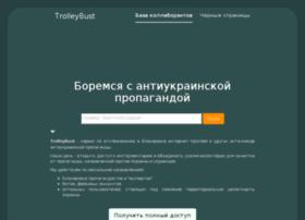 trolleybust.com