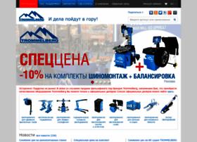 trommelberg.ru