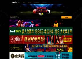 tromptownrun.com