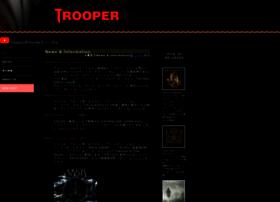 trooper.co.jp
