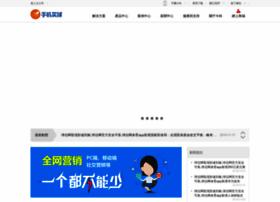 trootrac.com