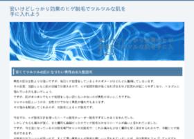 tropal.net