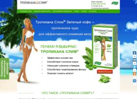 tropicana-slim.ru