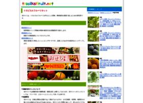 tropikalfruit.net