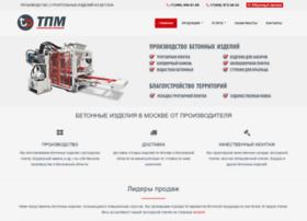 trotuar-plitka-msk.ru