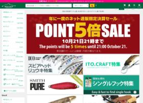 troutshop.jp