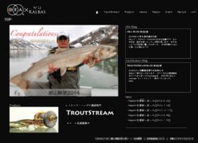 troutstream.jp