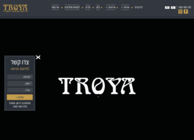 troya-garden.co.il