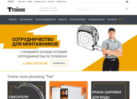 troynik.com.ua