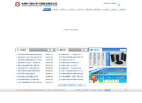 trp.com.cn
