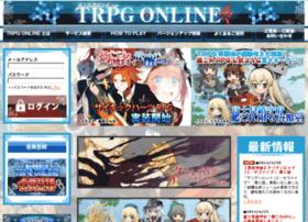 trpg.fujimi-trpg-online.jp