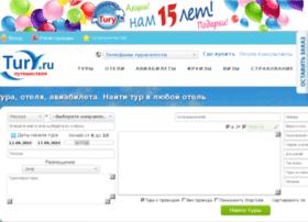 trr.ru