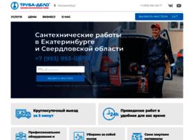 truba-delo.ru