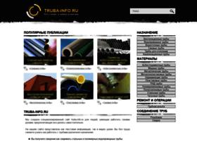 truba-info.ru