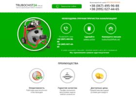 trubochist24.com.ua