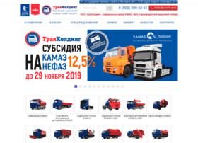 truck-holding.ru