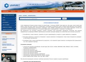 truck-info.ru