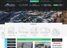 truck-platforma.ru