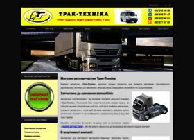 truck-technika.com.ua