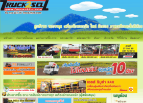 truck2sell.com