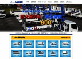 truckichi-soka.co.jp