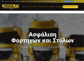 truckinsurance.gr